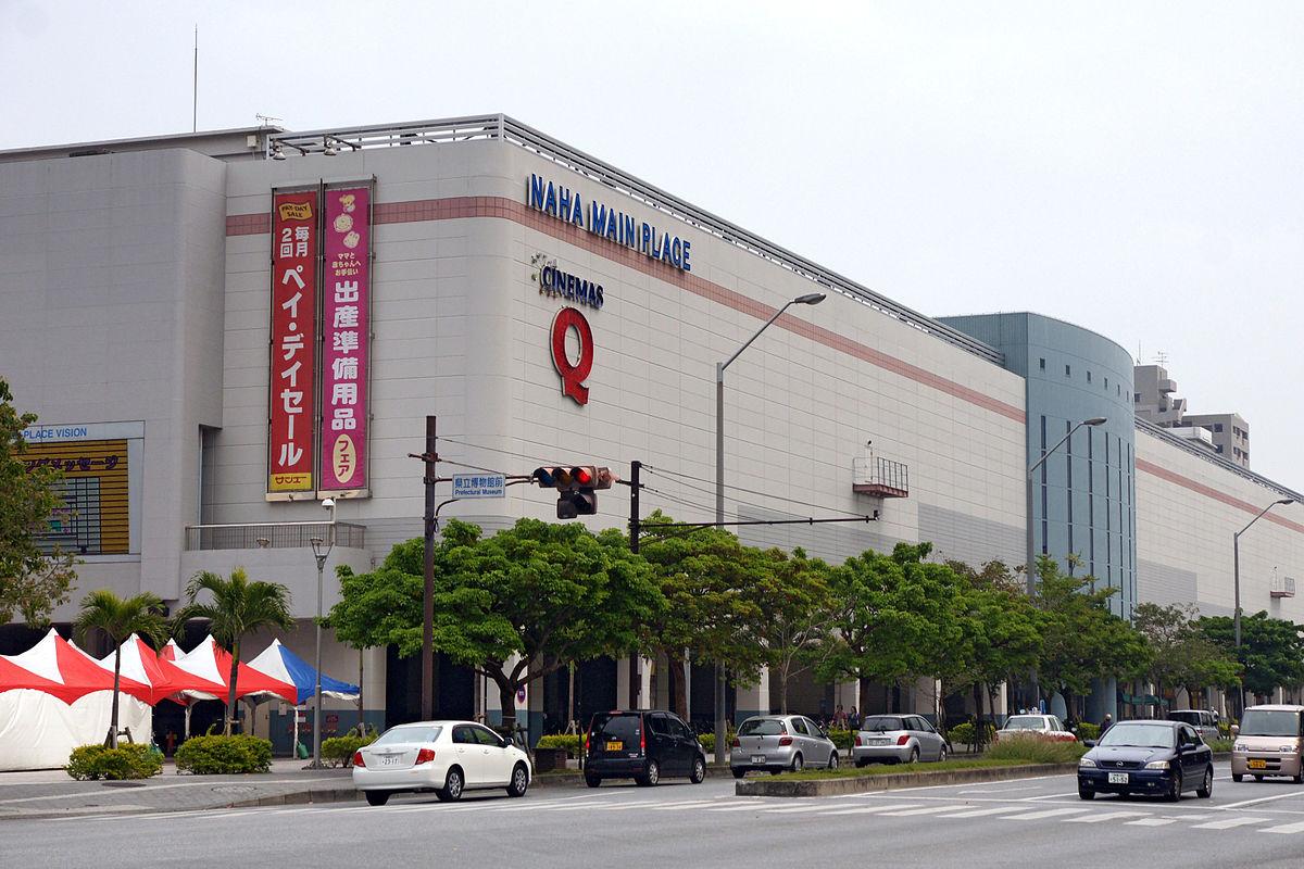 2020沖繩購物最強懶人包 超過20家必逛商場總整理!   走吧!去沖繩 OKINAWA. GO!!