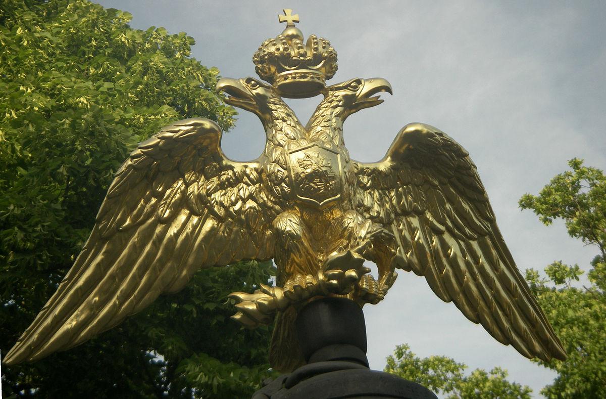 Doubleheaded eagle  Wikipedia