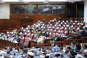 An inside view of the old Afghan parliament bu...