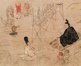 式神とは - goo Wikipedia (ウィキペディア)
