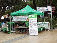 於週日在 維園 舉辦的FARM跳蚤市場及青年文化廣場