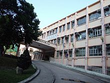 東華三院黃大仙醫院 - 維基百科。自由嘅百科全書