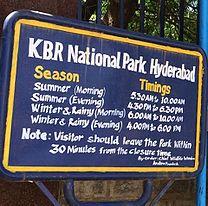 Kasu Brahmananda Reddy National Park  Wikipedia