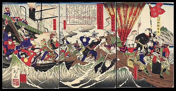 氏族の反乱画像