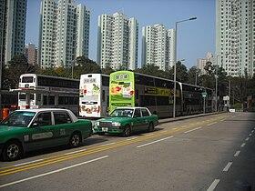 錦英苑公共運輸交匯處 - 維基百科,自由的百科全書