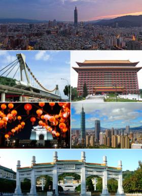 Theo chiều đồng hồ từ trên cùng: đường chân trời Đài Bắc, The Grand Hotel, Nhà tưởng niệm Tưởng Giới Thạch, chùa Long Sơn, Phủ Tổng thống THDQ, Tây Môn Đinh