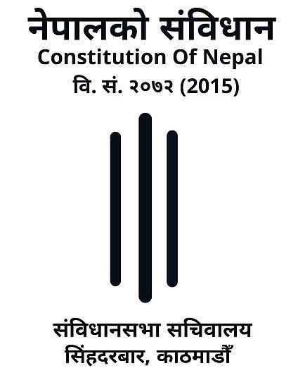 File:Constitution of Nepal.jpg