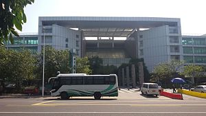 廣東省中醫院 - 維基百科,自由嘅百科全書