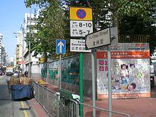香港保護兒童會 - 維基百科。自由的百科全書
