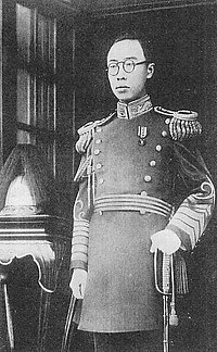 Kangde Emperor of Manchukuo.JPG