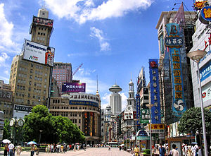Nanjing Road pedestrian mall, perhaps the busi...