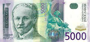 5000 Yugoslav dinars note (2000 dinar version ...