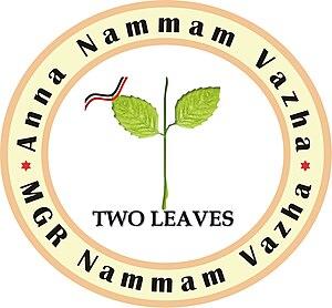 English: New emblem for All India Anna Dravida...