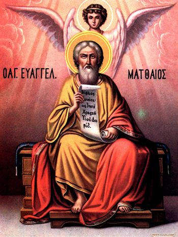English: Apostle Matthew