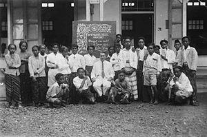 HollandschInlandsche School  Wikipedia bahasa Indonesia