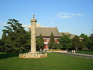 English: The Campus of Peking University in Be...