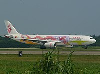 港龍航空A330-300空中巴士