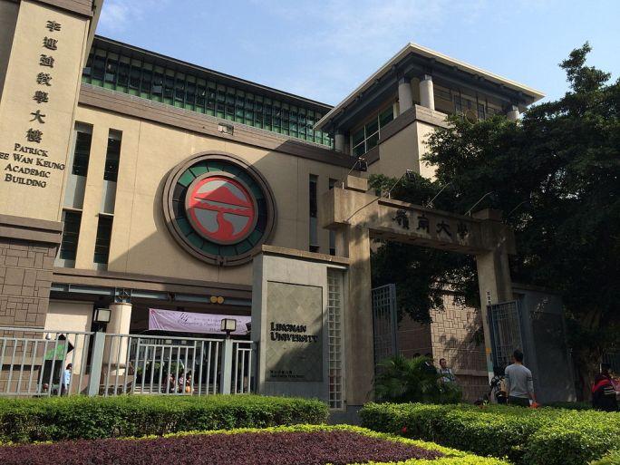 Lingnan University Entrance 201311