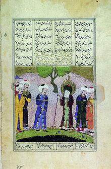 Citaten Filosofie Quran : Al fatiha [de opening] surah 1: 4 7 barmhartige heer van de