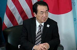 Naoto Kan, Prime Minister, and Barack Obama, P...