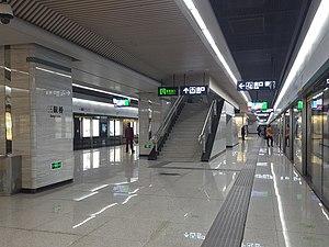 Sanyanqiao station - Wikipedia