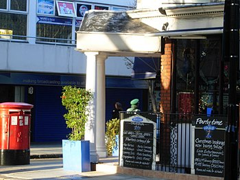 English: Vasis Restaurant A somewhat pretentio...