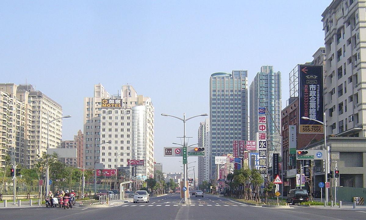 博愛路 (高雄市) - 維基百科,自由的百科全書