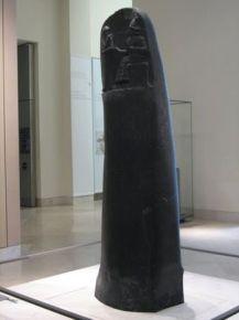 Code_of_Hammurabi.jpg