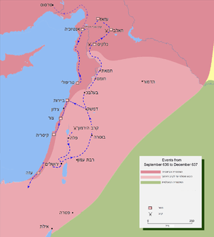 English: Islam invasion of Syria, Hebrew map