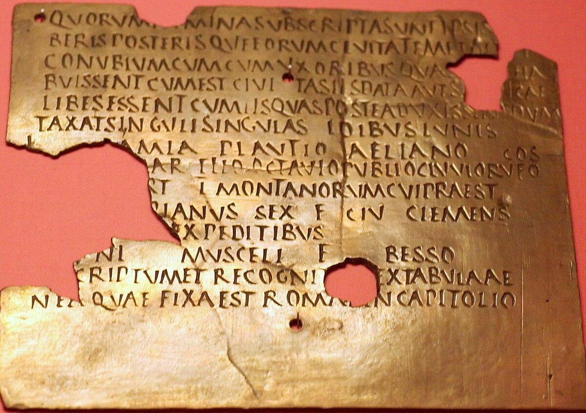 Roman Ancient Education Grammar
