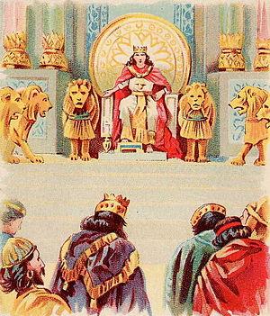 Solomon's Wealth and Wisdom, as in 1 Kings 3:1...