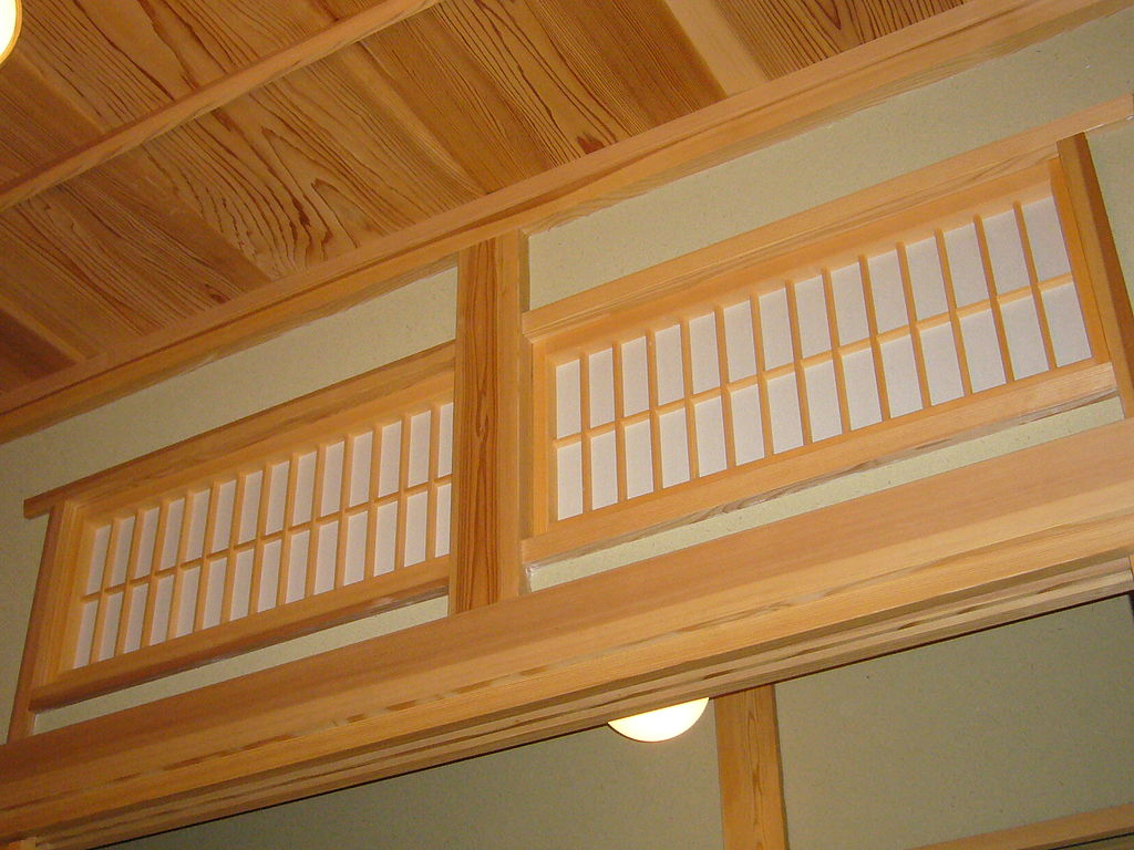 File Wooden Panel Used As A Decorative Transom Above Paper