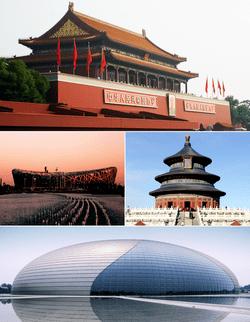 Theo chiều kim đồng hồ từ bên trên: Thiên An Môn, Thiên Đàn, Nhà hát lớn quốc gia, và Sân vận động quốc gia Bắc Kinh