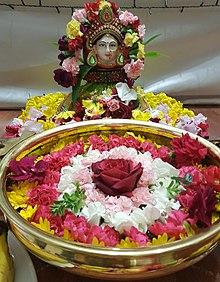 Golu  Wikipedia