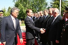 Yıldırım along with other cabinet ministers during a state visit by Russian President Dmitry Medvedev to Turkey in 2010