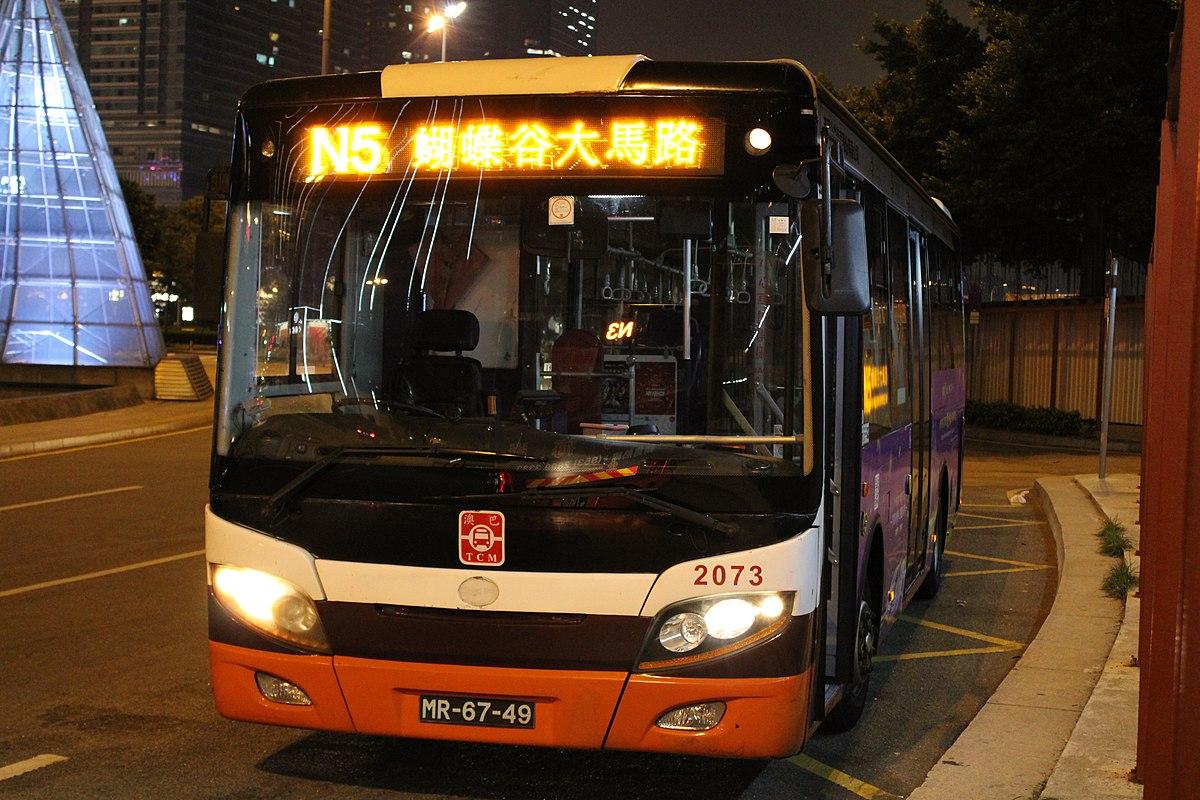 澳門巴士N5路線 - 維基百科,自由的百科全書