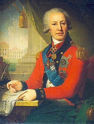 Portrait of baron A.I.Vassiliev (later - count)
