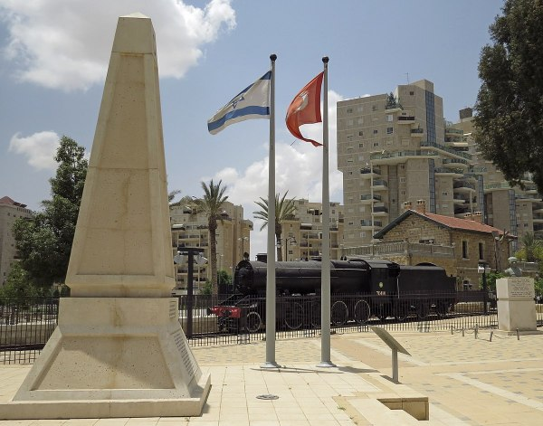 Beersheba Turkish Railway Station - Wikipedia