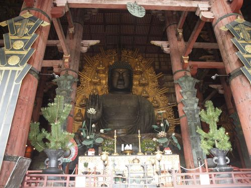 Заметки путешественника. Япония, очерк. Часть 1