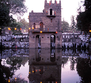 Crowds gather at the Fasiladas' bath in Gondar...