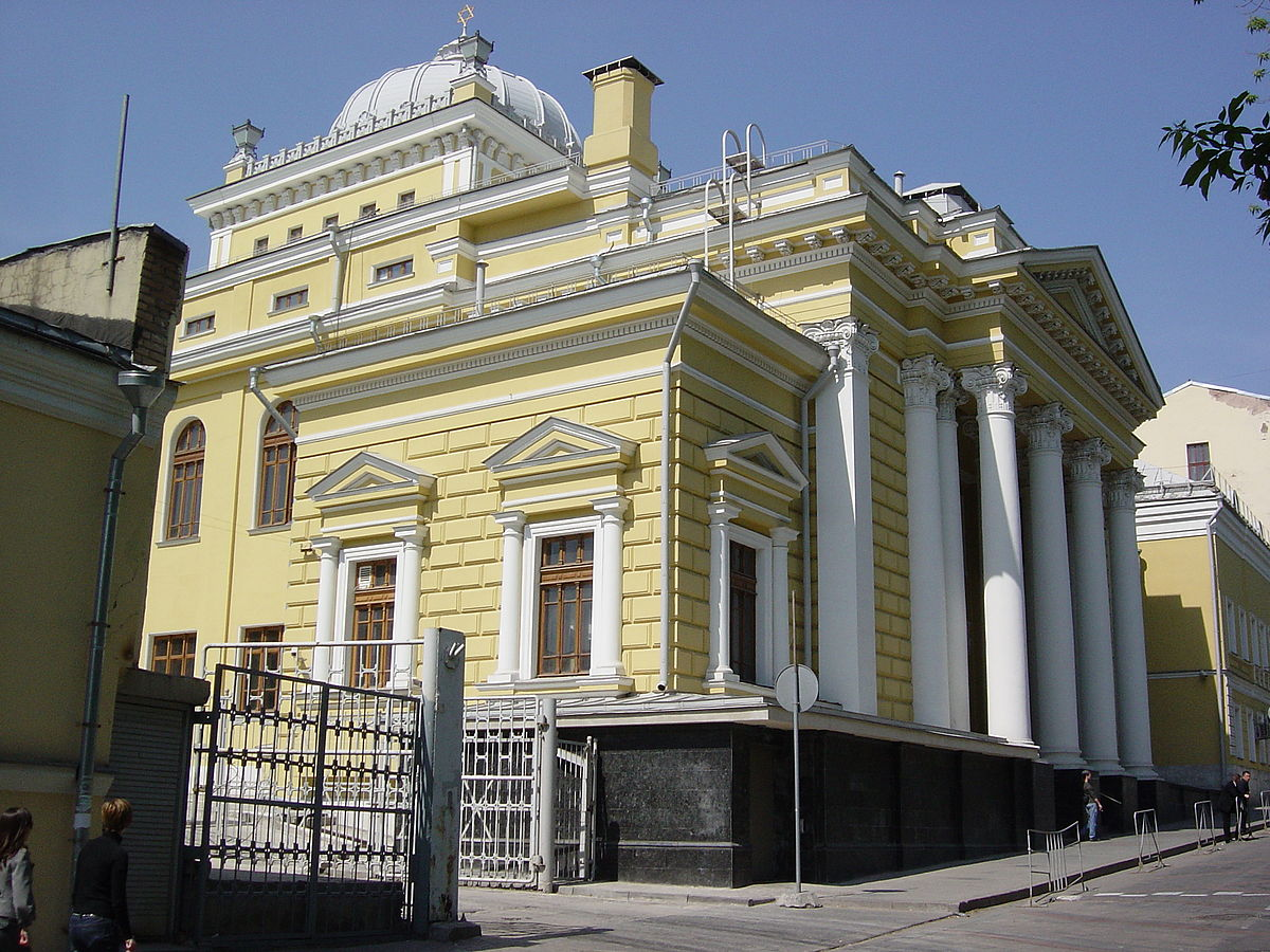 Moscow Choral Synagogue  Wikipedia