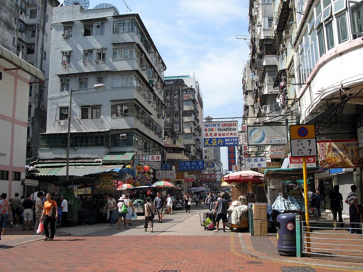 桂林街 - 維基百科,自由的百科全書
