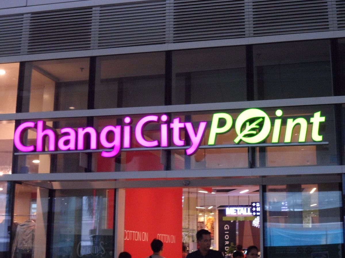 Changi City Point  Wikipedia