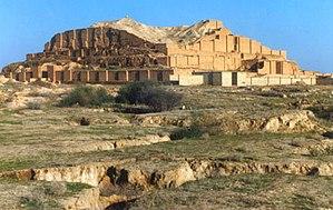 Историја архитектуре (стилови градње) 300px-Choghazanbil2