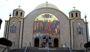 St. Volodymyr's Ukrainian Orthodox Cathedral i...