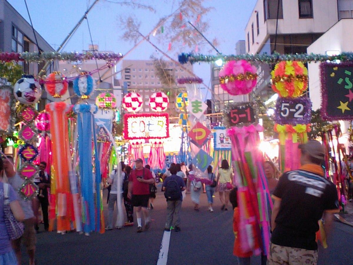 Tanabata Wikipedia