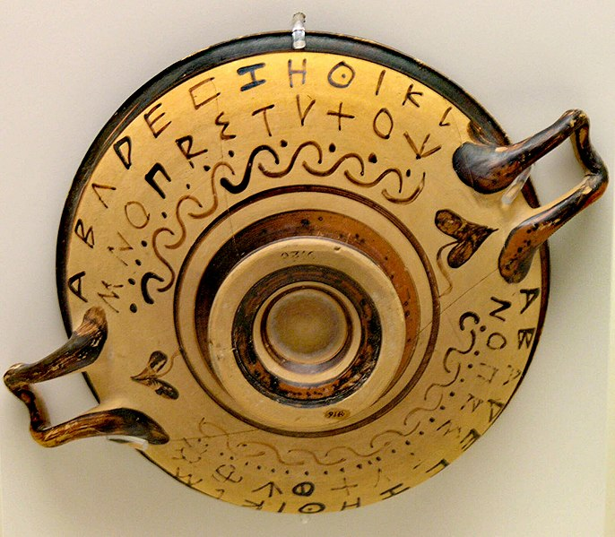 NAMA Alphabet grec.jpg