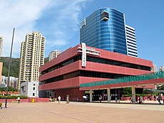 屯門新市鎮 - 維基百科。自由的百科全書