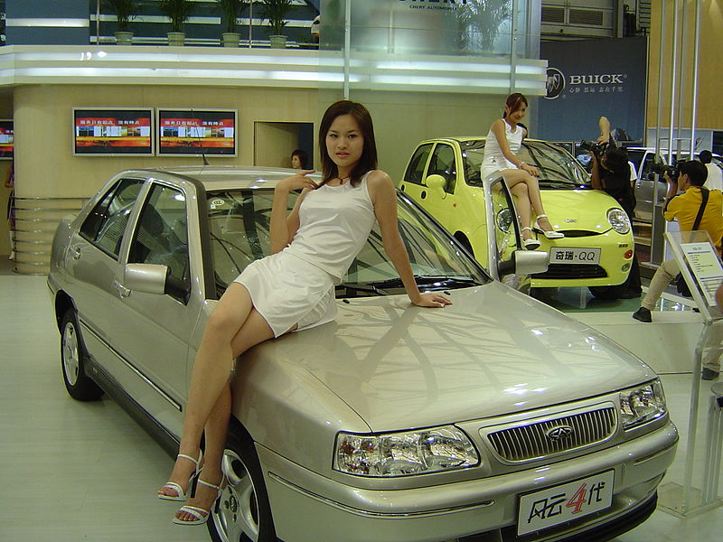 https://i0.wp.com/upload.wikimedia.org/wikipedia/commons/thumb/e/e0/2004_Chery_Fulwin_at_Shanghai.jpg/800px-2004_Chery_Fulwin_at_Shanghai.jpg