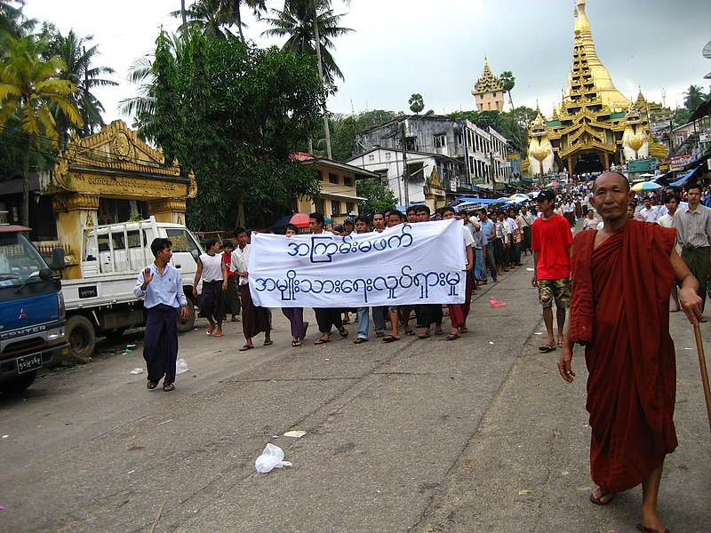 File:2007 Myanmar protests 7.jpg